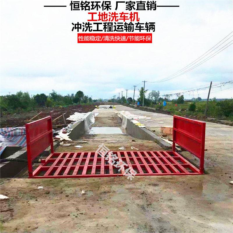 苏州工地全自动洗轮机生产厂家