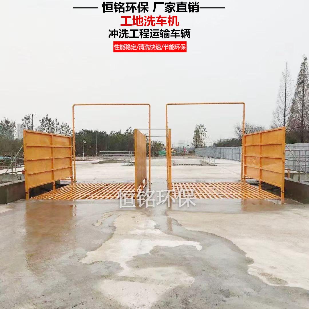 浙江滚轴式洗车台厂家