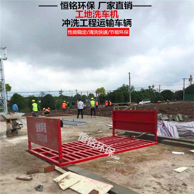 徐州工地洗车台生产厂家