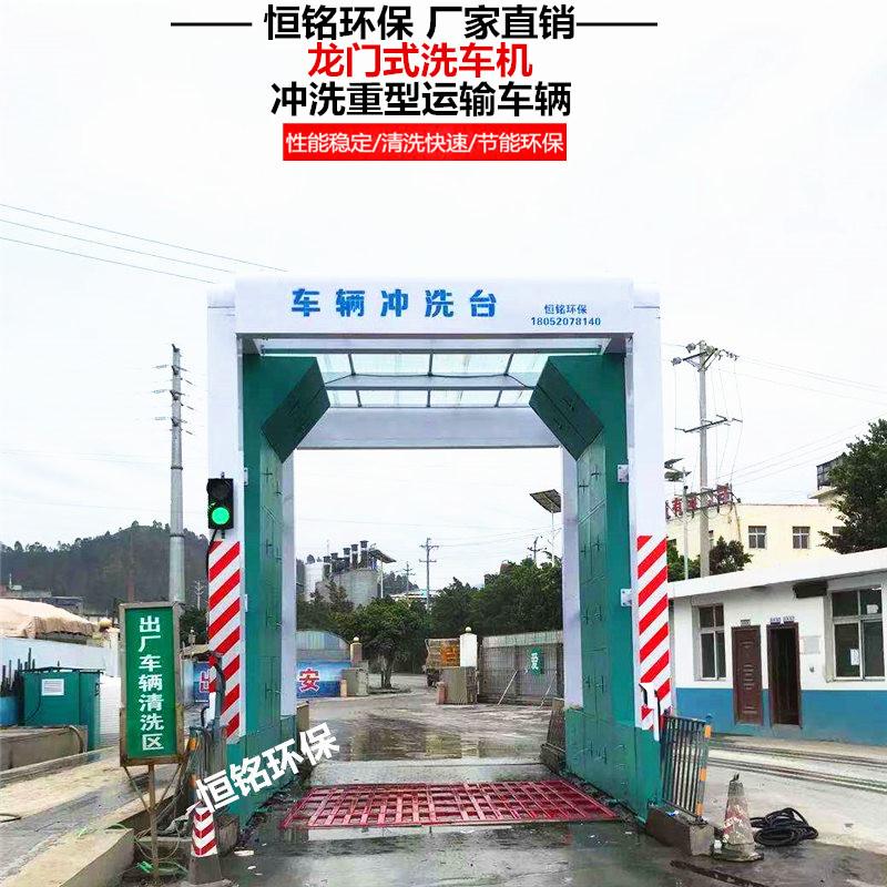 温州建筑工地洗车机价格