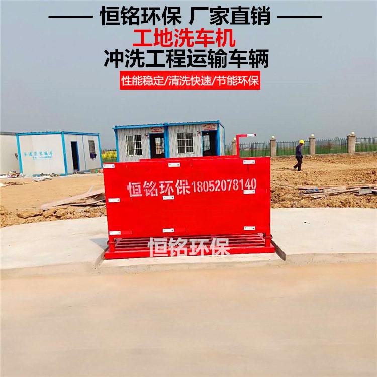 衢州全自动工地洗车机厂家