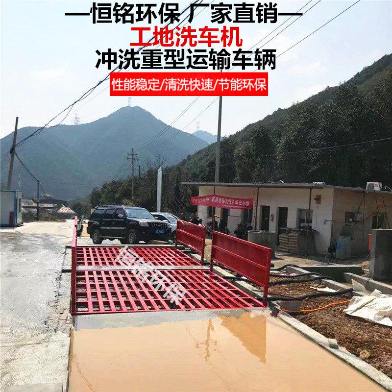 南京工地全自动洗轮机生产厂家