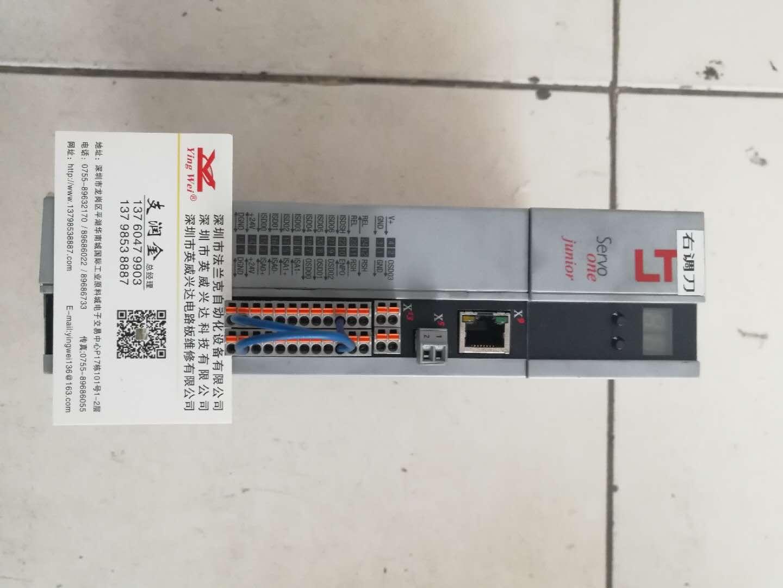 4PP420.1043-B5维修