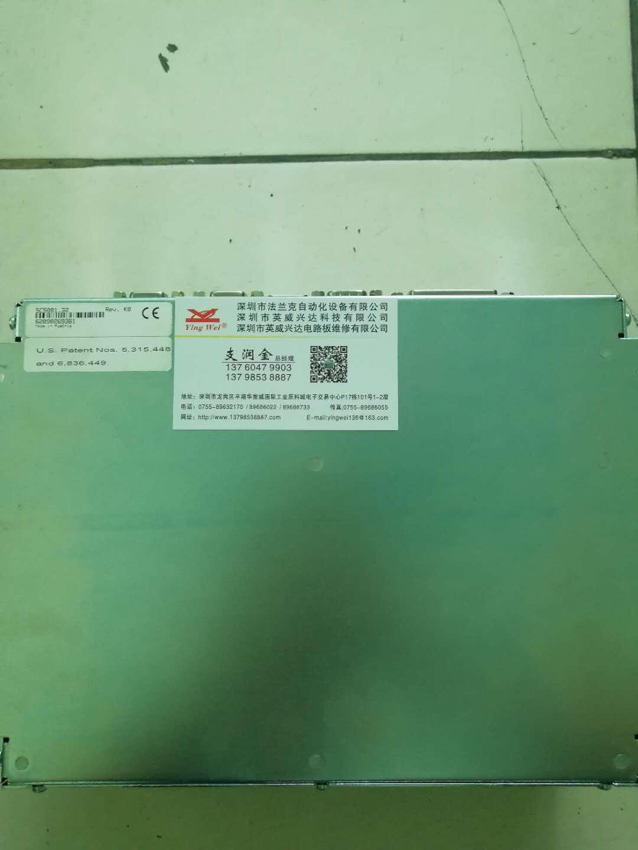 4PP281.1043-B5 75 4PP280.1505-B5/75 Milacron米拉克龙注塑机 PC电脑