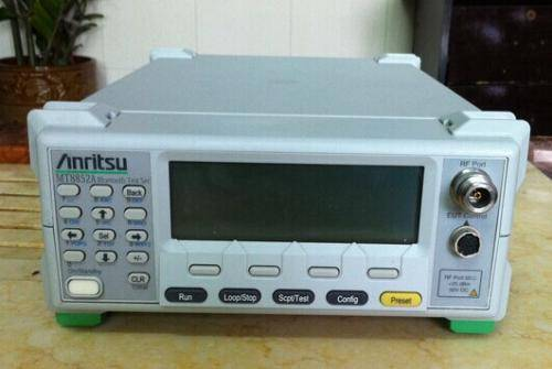 您想找的我們這里都有 IQxel-M8音頻分析儀
