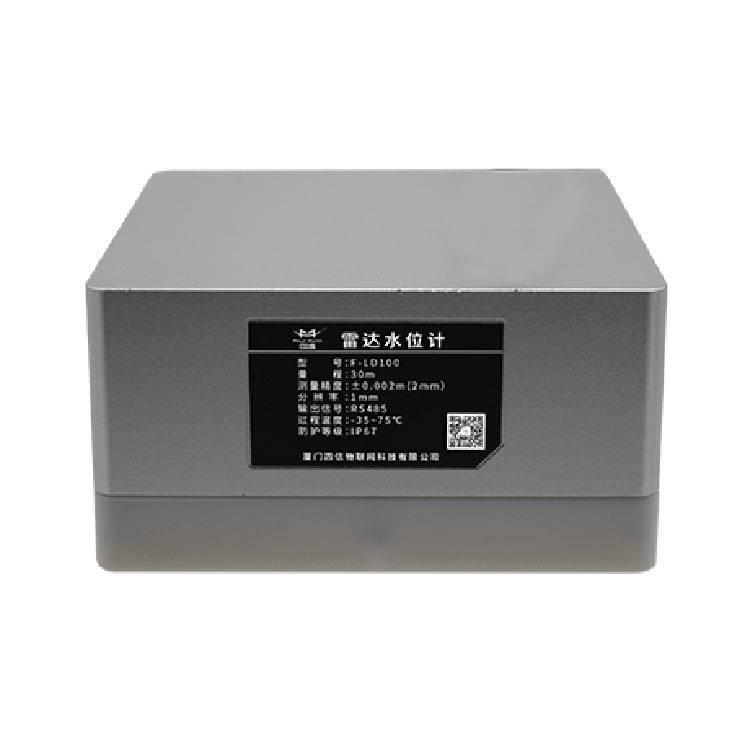 一體化雷達水位計 平面雷達液位計 四信廠家 F-LD100