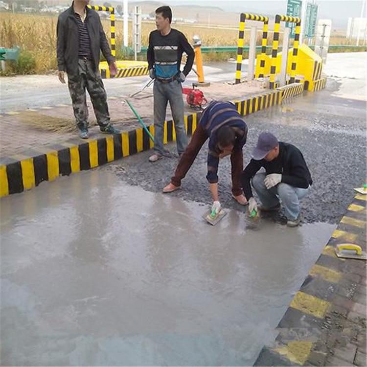 聚合物道路修补砂浆出厂价