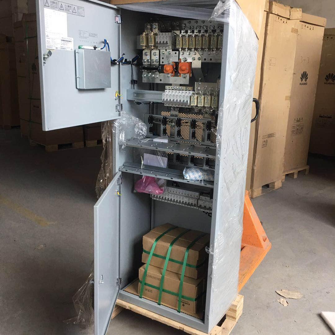 長沙EMERSONPS48600-3B/2900電源系統