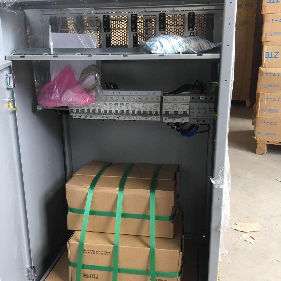 貴陽艾默生PS48600-3B/2900電源系統 組合式電源