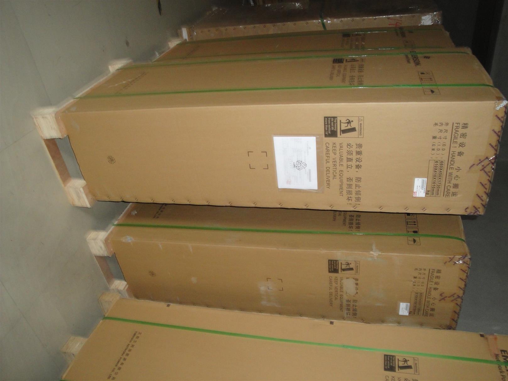 貴陽艾默生PS48600-3B/2900電源系統