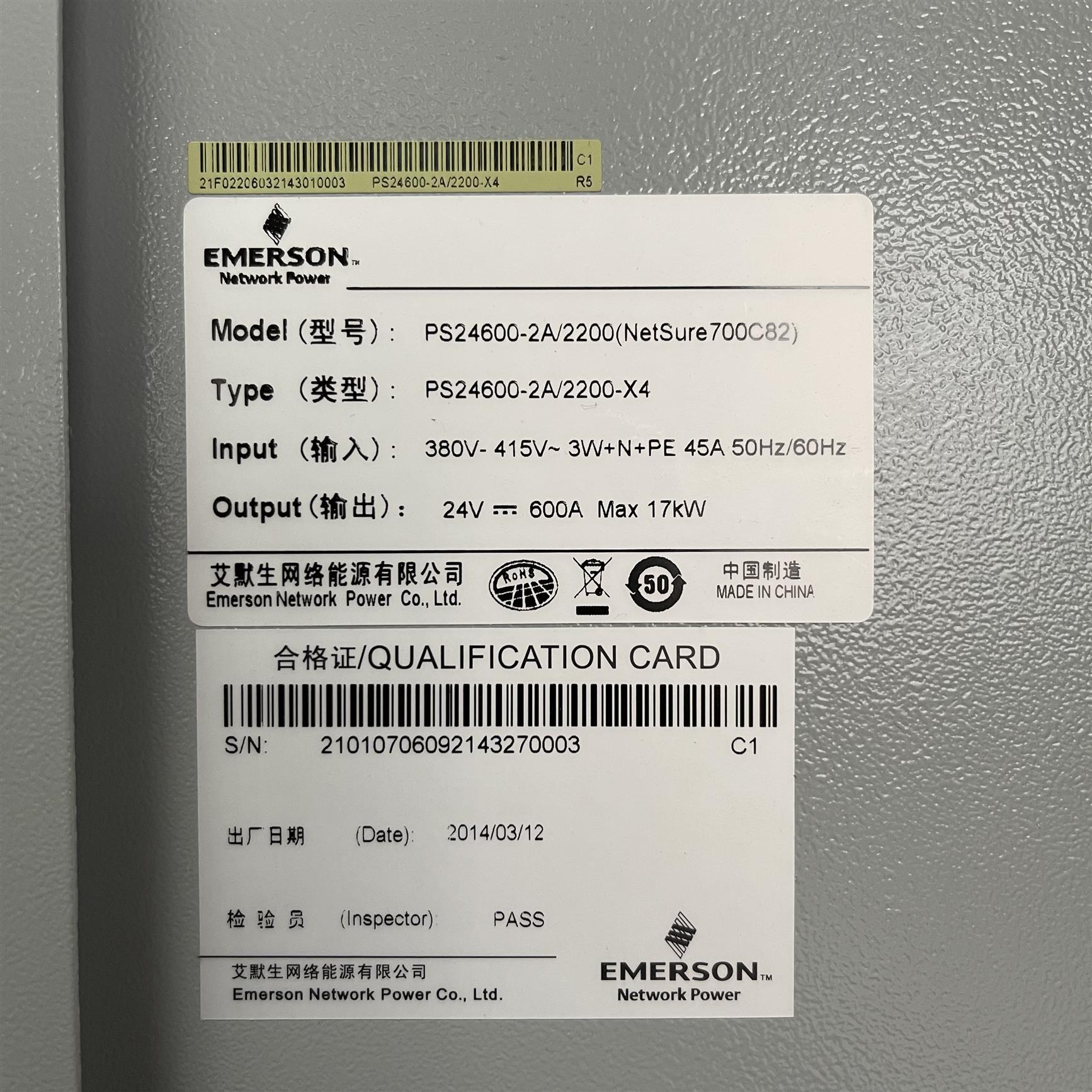 太原PS24600-2A/2200機柜電源 27V電源