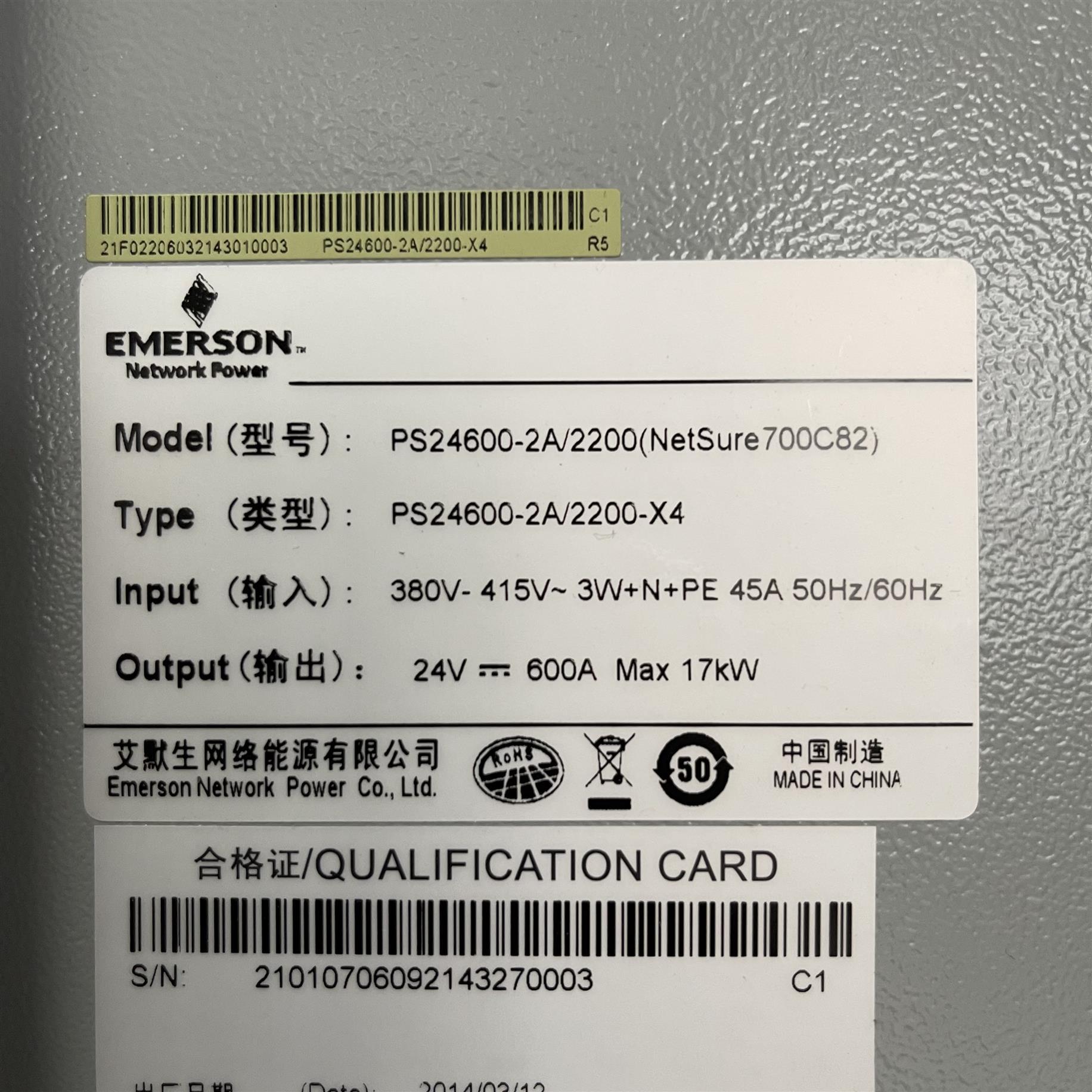 杭州艾默生PS24600-2A/2200