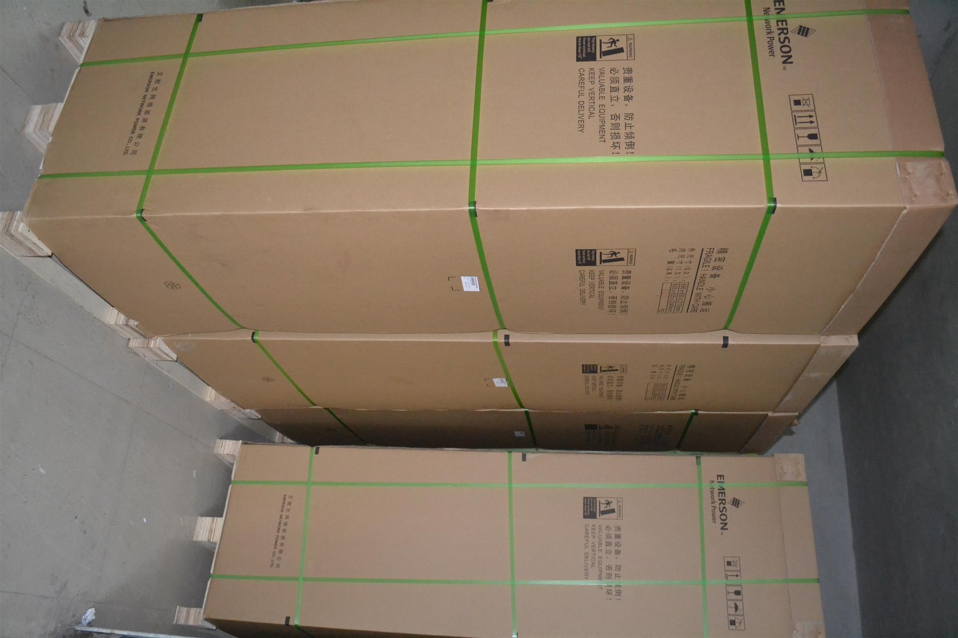 南昌EMERSON艾默生PS48300-3B/2900室內電源 300A通信電源