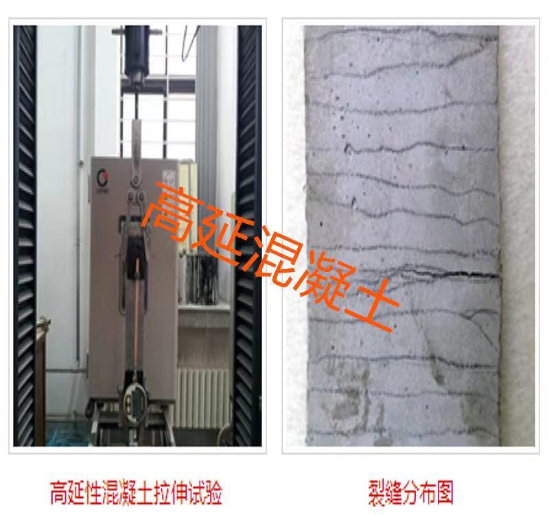 ***混凝土 施工工藝 昌吉高耐久性高延性混凝土