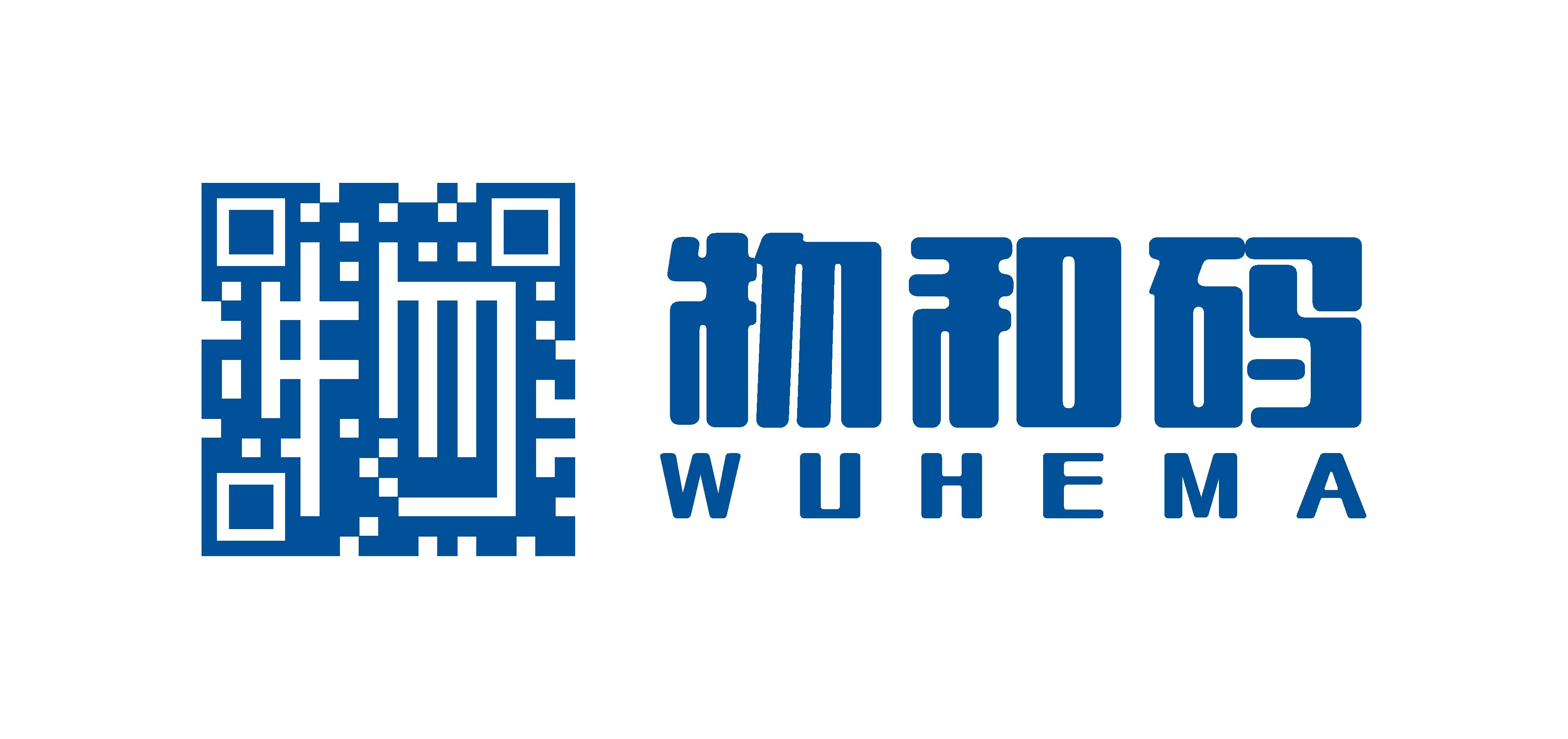 廣州物和碼科技有限公司