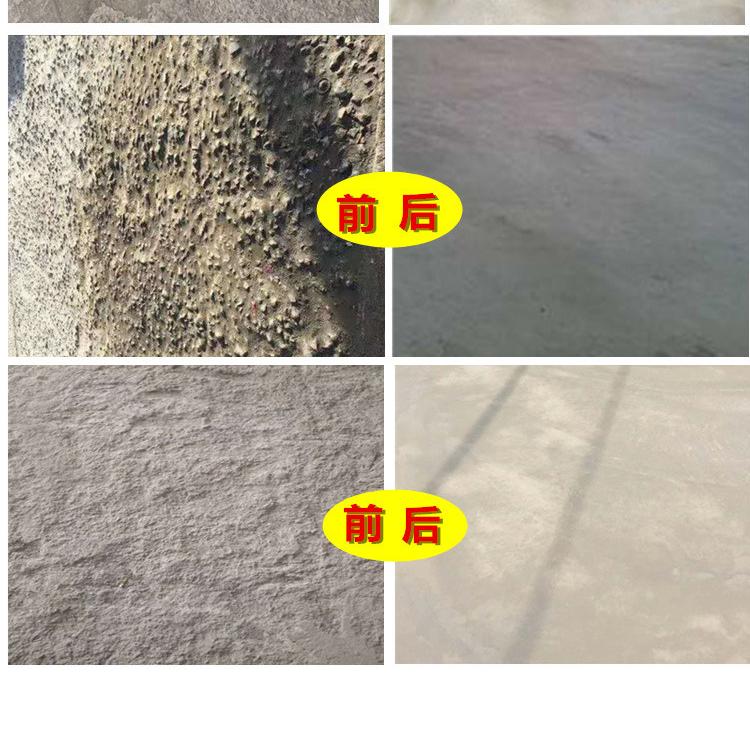 修补水泥地面材料报价
