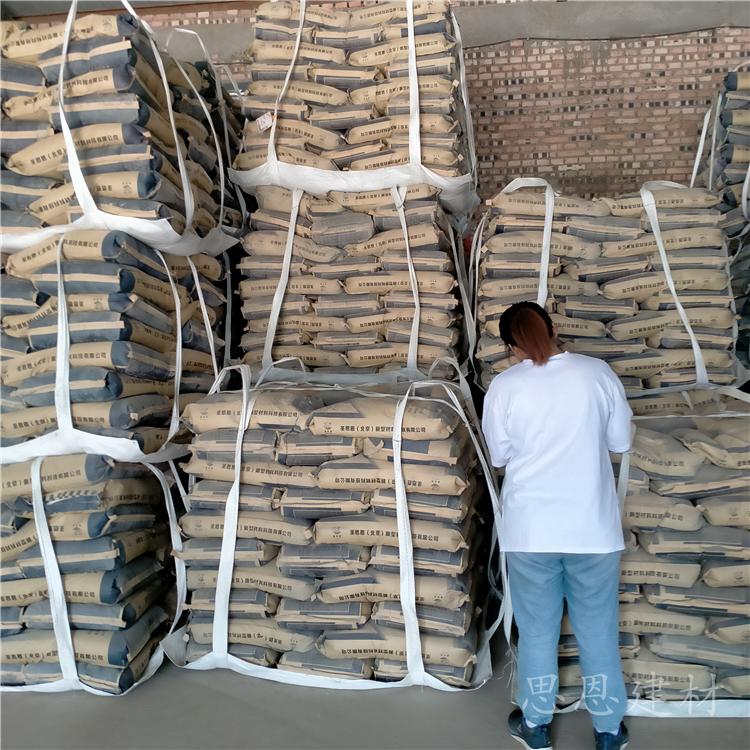 水泥地面破损修补材料一立方价格