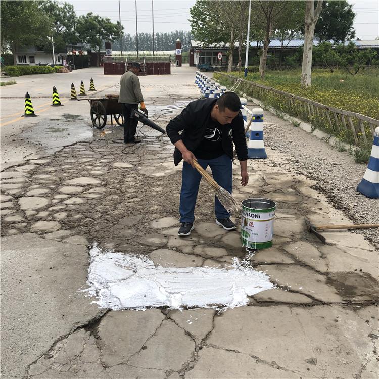水泥地面高强修补料厂家批发