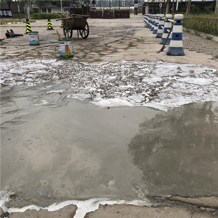 地面裂缝修补材料公司
