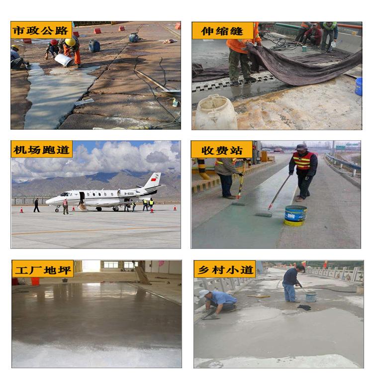 水泥道路高强度修补料公司