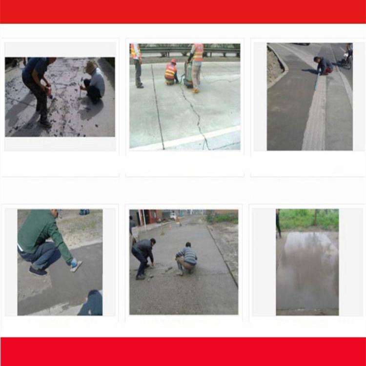 混凝土道路起沙修补材料一平方用几公斤