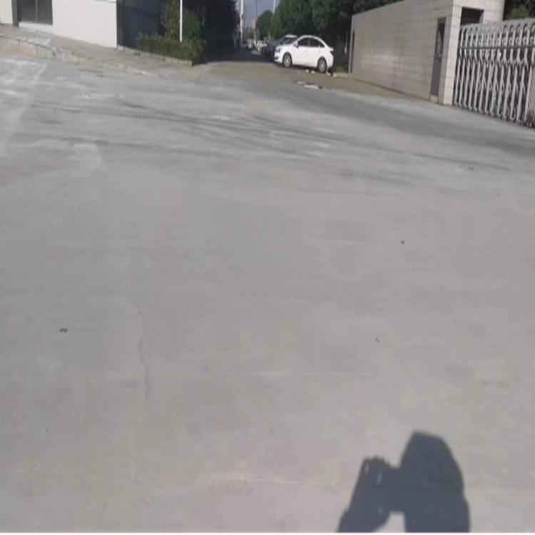 地面表面修补砂浆生产厂家