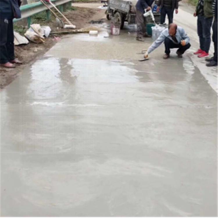 混凝土道路起砂修补材料一立方用几吨