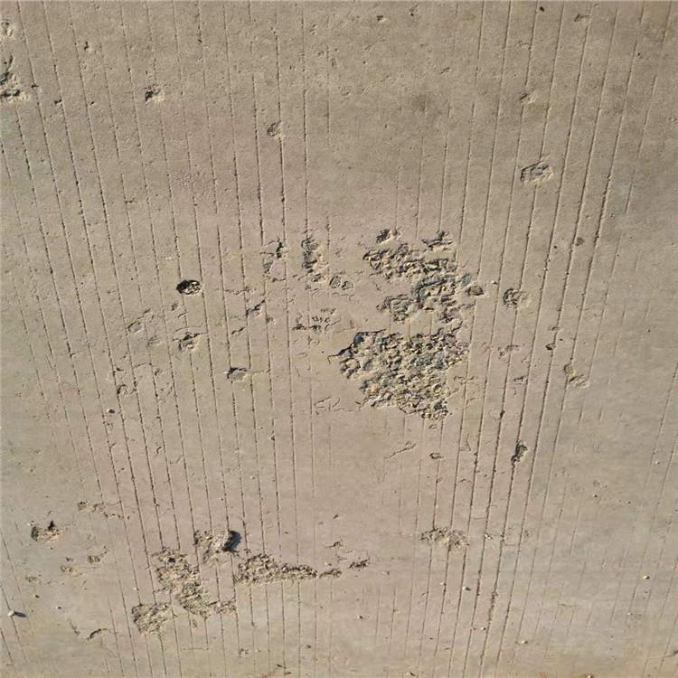 水泥地面起沙修补材料厂