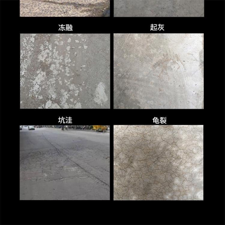 高强度水泥道路修补料厂家批发