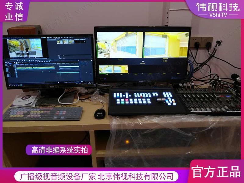 烏魯木齊移動視頻制作系統 視頻剪輯系統