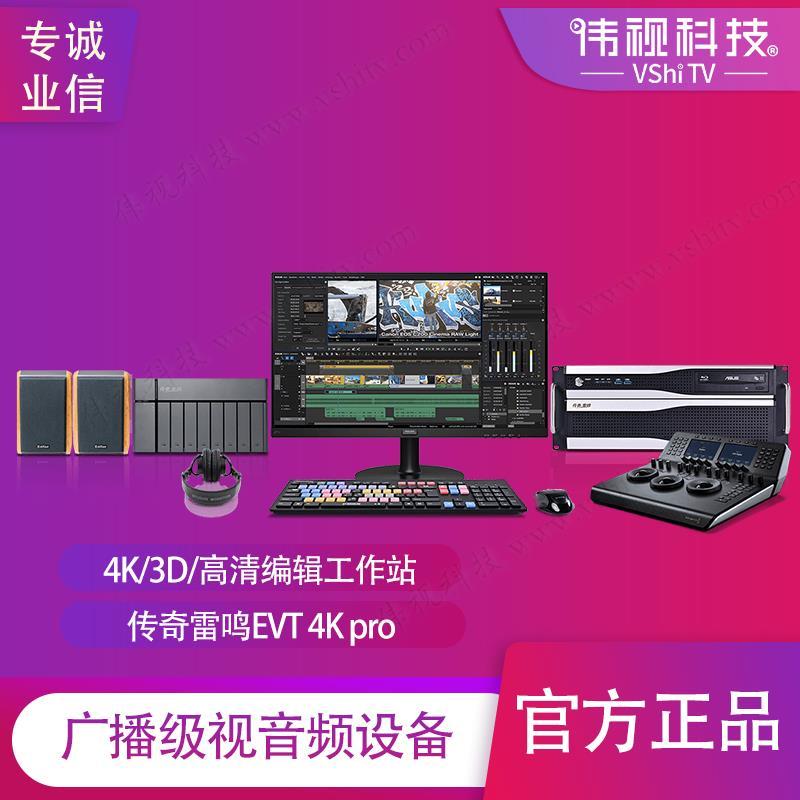視頻剪輯系統