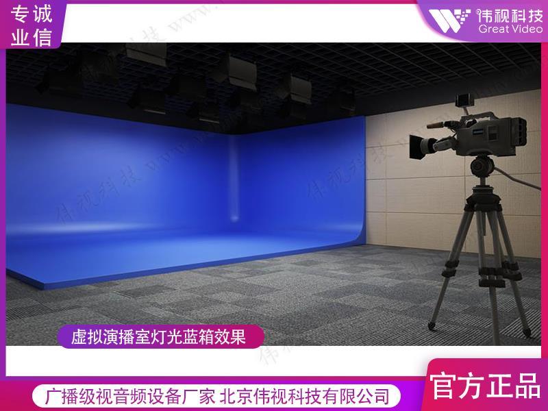 4k演播室系統供應商 虛擬融合媒體系統教育版