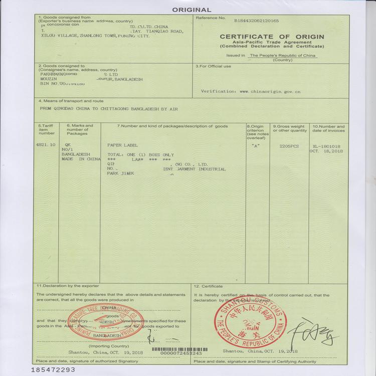 商丘辦理出口越南東盟FORM E原產地證需要什么資料