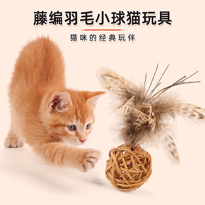 厂家批发猫咪玩具啃咬解闷宠物用品编制球羽毛猫玩具逗猫器耐咬