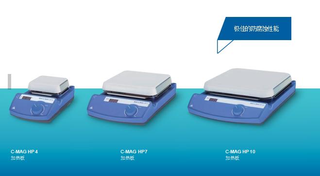 C-MAG HP 4   數顯加熱板