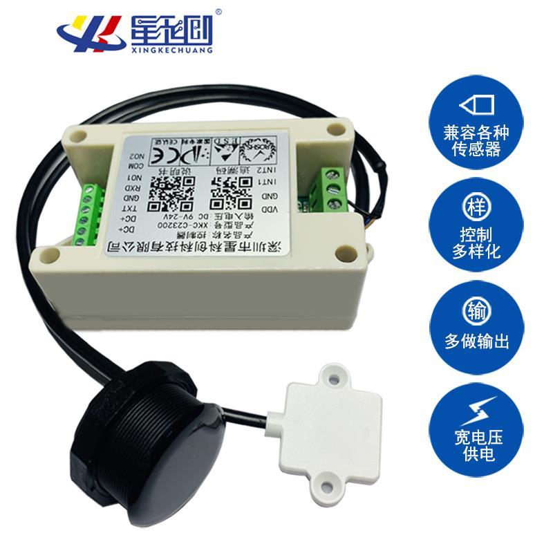 自動報警控制器 東莞星科創液位傳感器工廠 無接觸智能消毒機傳感器