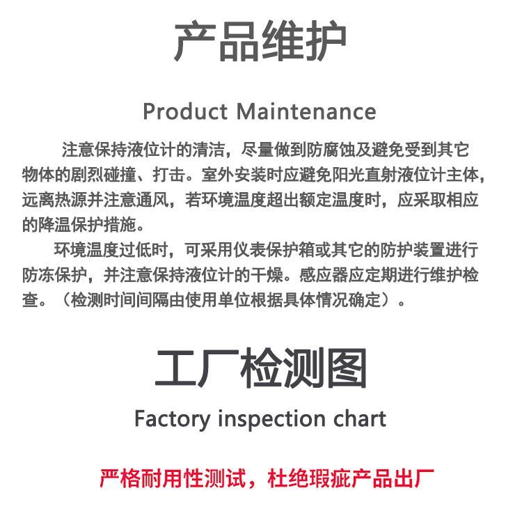 深圳紅外傳感器報價