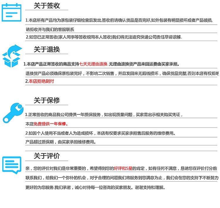 深圳智能消毒機價格