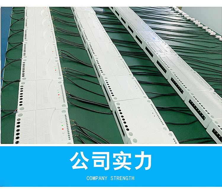 惠州控制器工廠