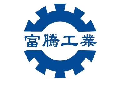 富騰(上海)工業設備有限公司