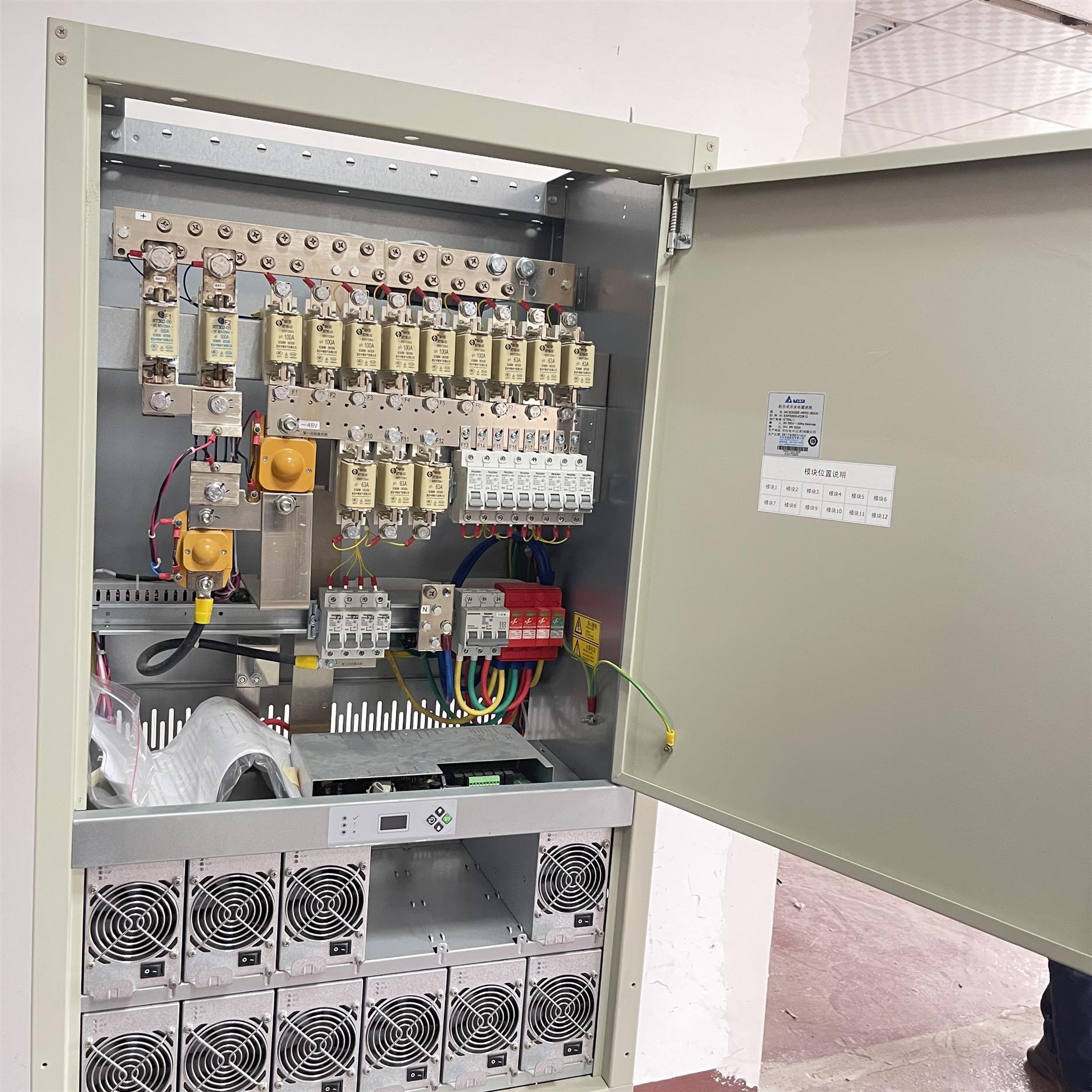 通信電源 銀川DELTA中達DPR1800室內電源