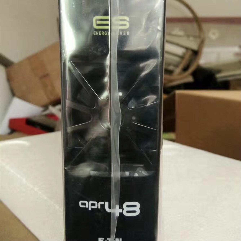 通信電源 APR48-ES整流模塊