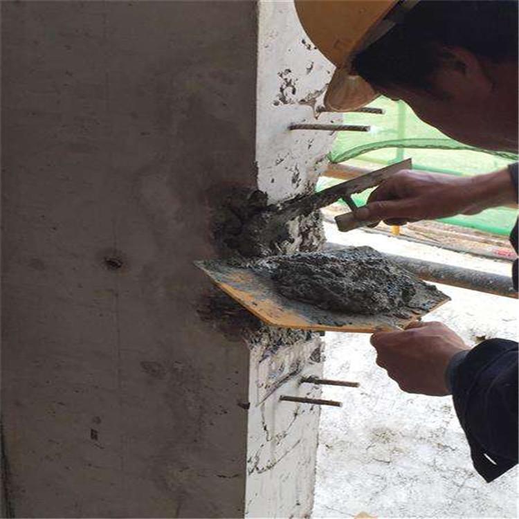 果洛聚合物修补砂浆
