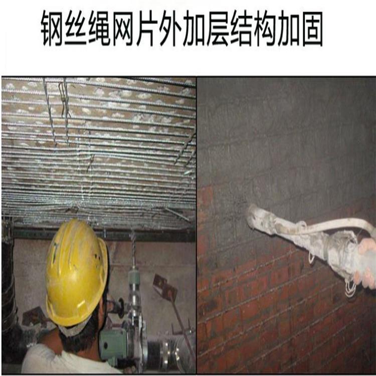 金华聚合物修补砂浆