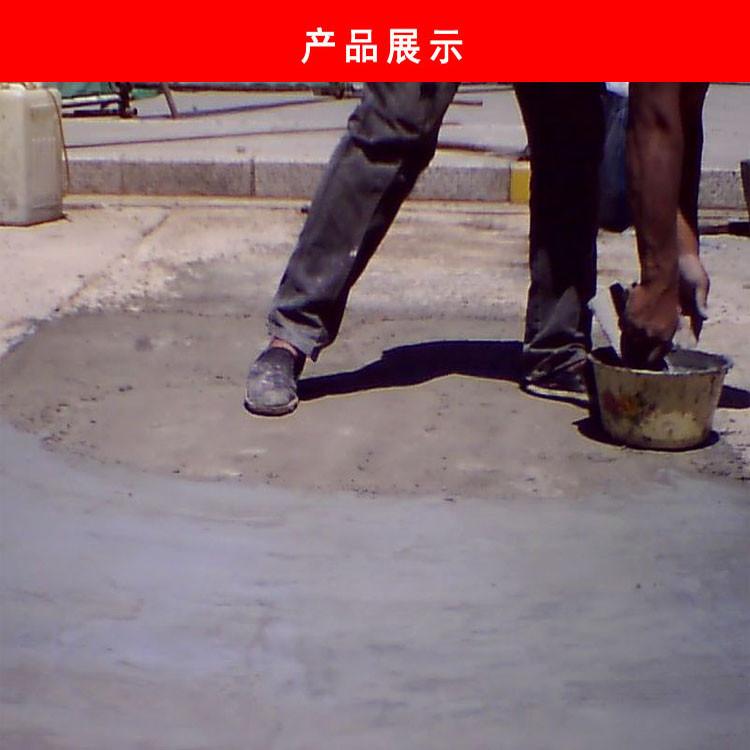 高强聚合修补砂浆
