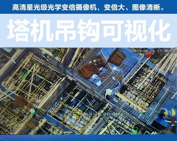 郑州吊钩可视化价格