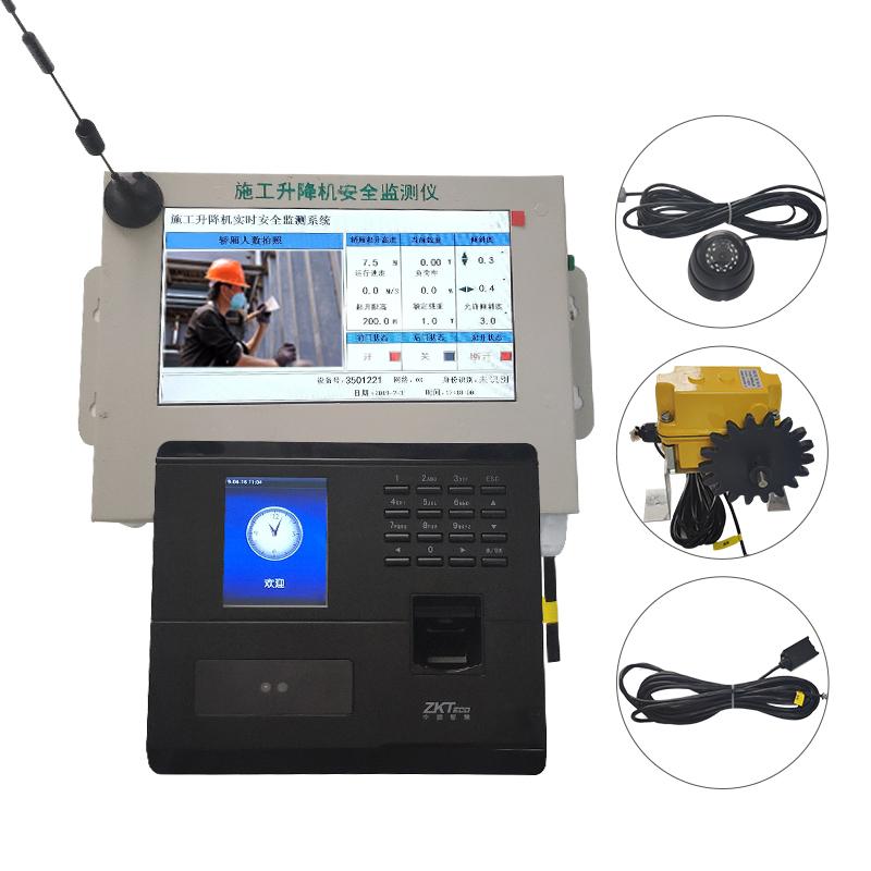 周口升降机监控系统