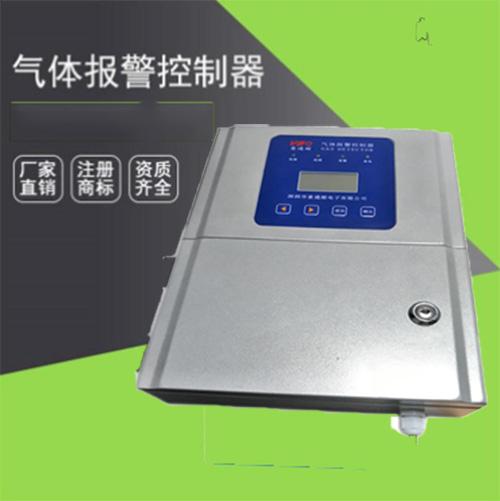 意通順供應VDO-202燃氣報警器主機 VDO-202氣體報警控制器探頭 監控壁掛式燃氣報警器
