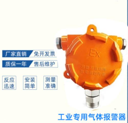 江西風機聯動可燃氣體報警器 油漆燃氣報警器 油漆房安裝用 VDO-2021臺8路氣體報警主機 意通順科技