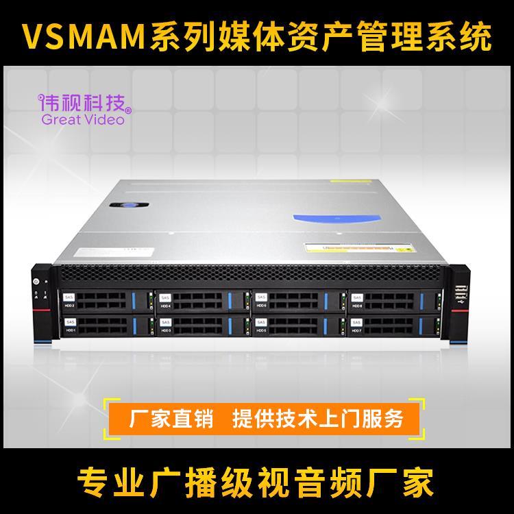 偉視科技媒資系統存儲服務器廠商 偉視科技媒體資產管理存儲系統招標參數